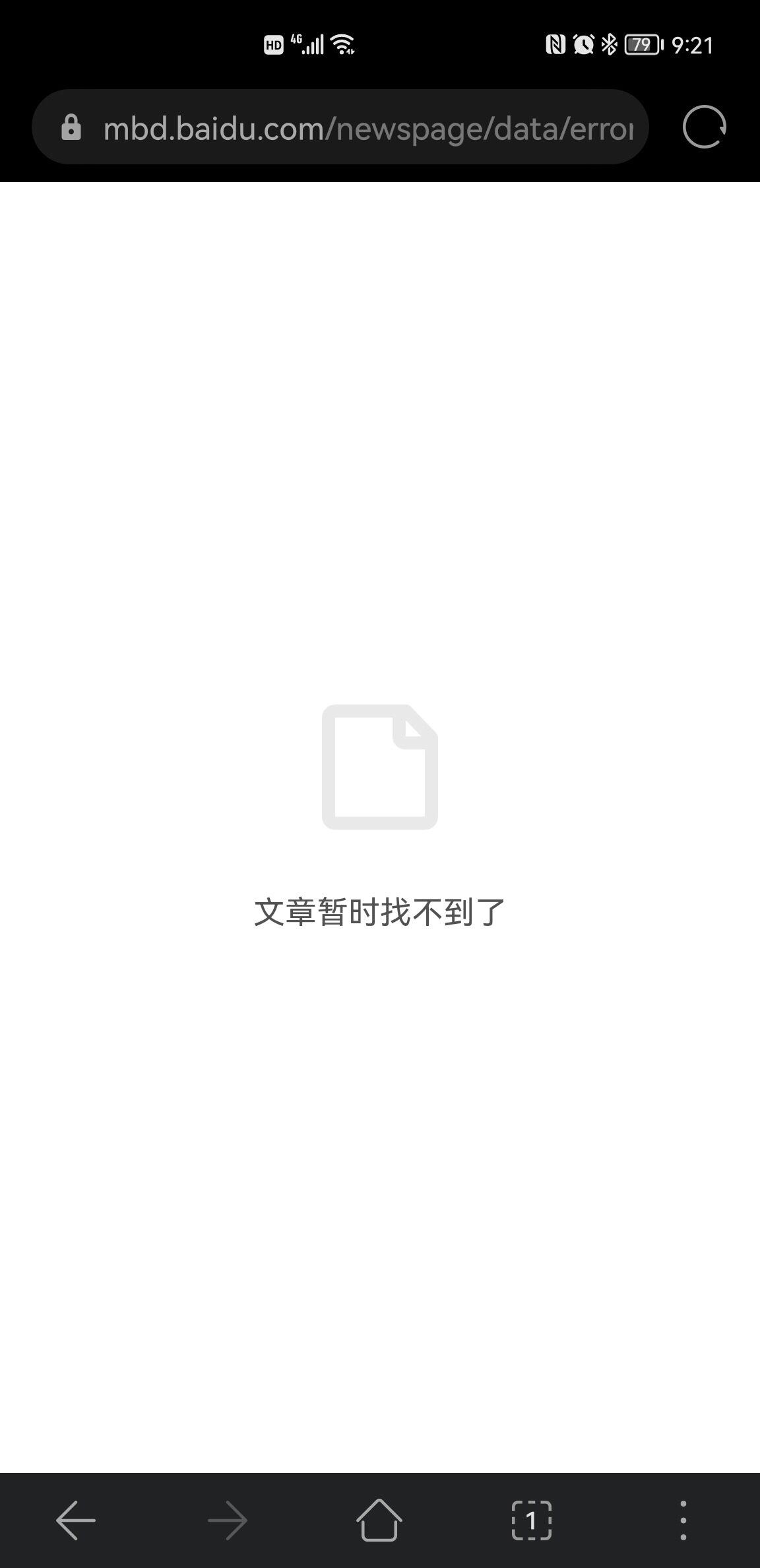 https://na.cx/i/2qGK0xN.jpg