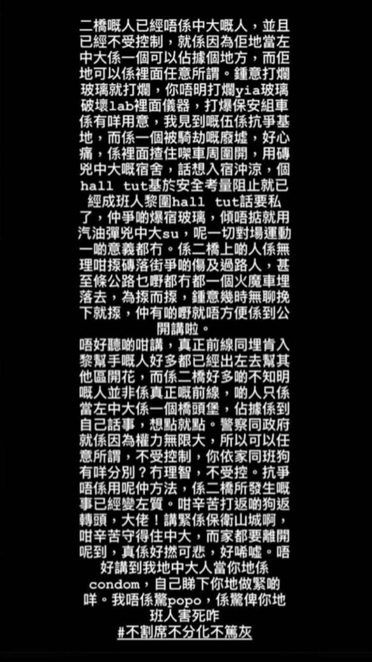 https://na.cx/i/5b4Wypq.jpg