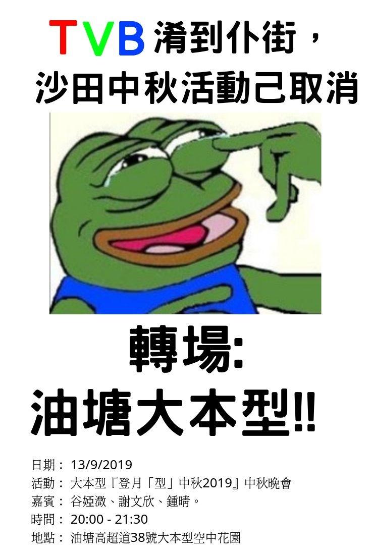 https://na.cx/i/DY140t4.jpg