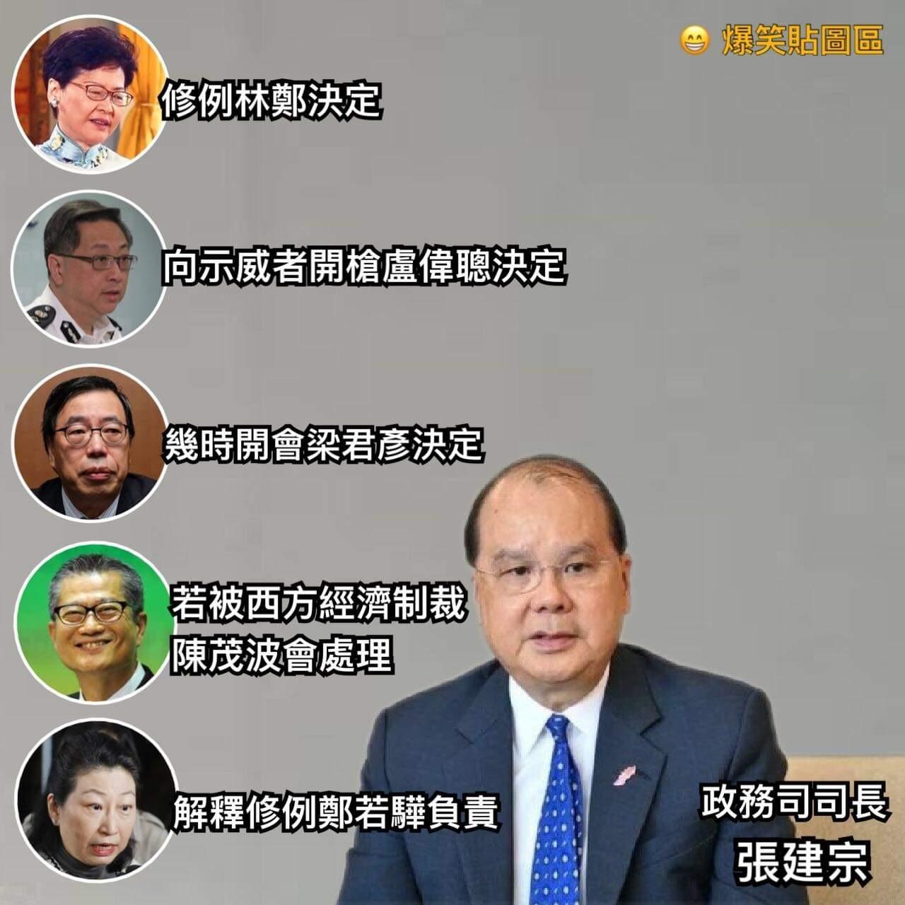 「張建宗 負責 香港仔」的圖片搜尋結果