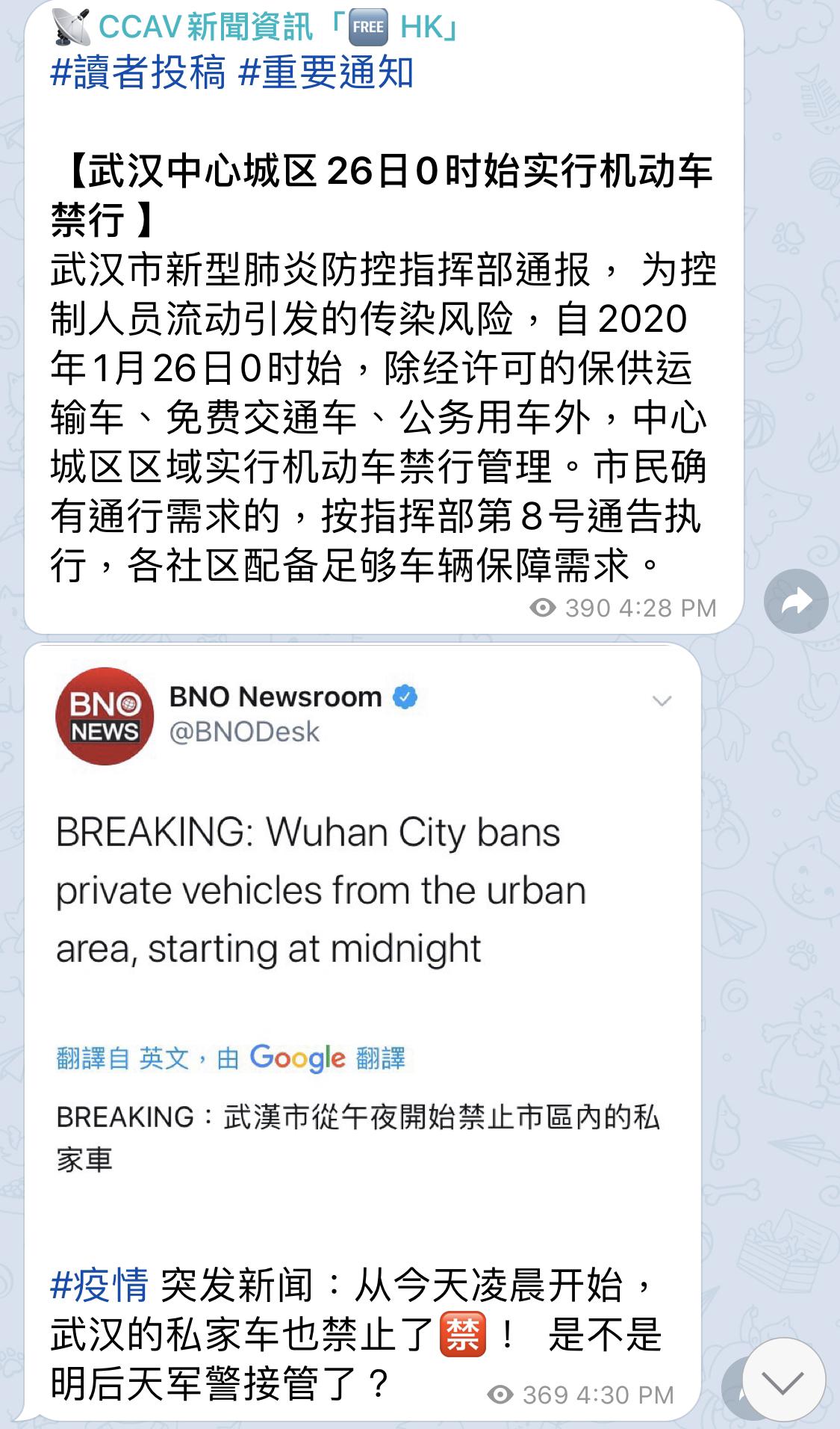 https://na.cx/i/GwibaCm.png