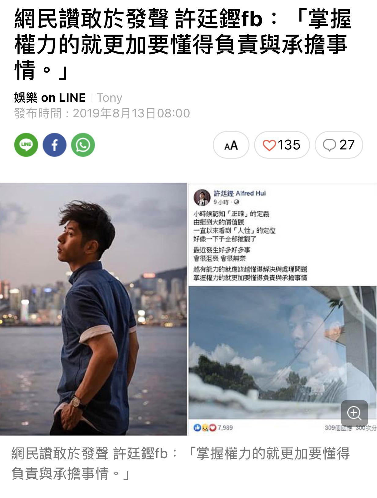 周柏豪、胡鴻鈞終極染藍!主唱「香港再出發」主題曲 | LIHKG 討論區