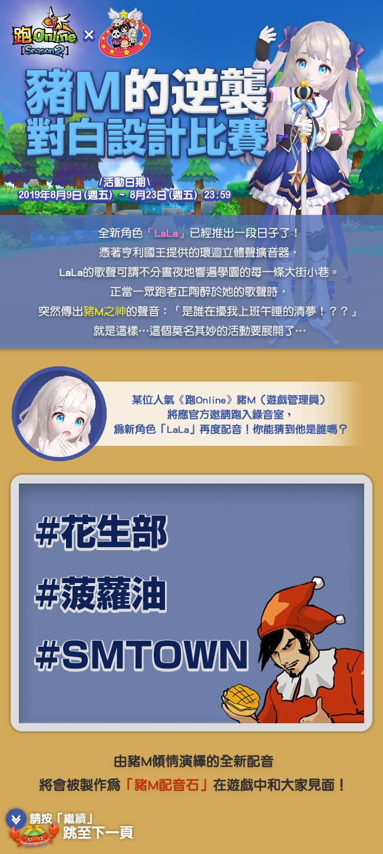 È·'online ɛ†ä¸è¨Žè«–區 2 ƨ'çž³7月24日正式走進童話世界 Lihkg ȨŽè«–區