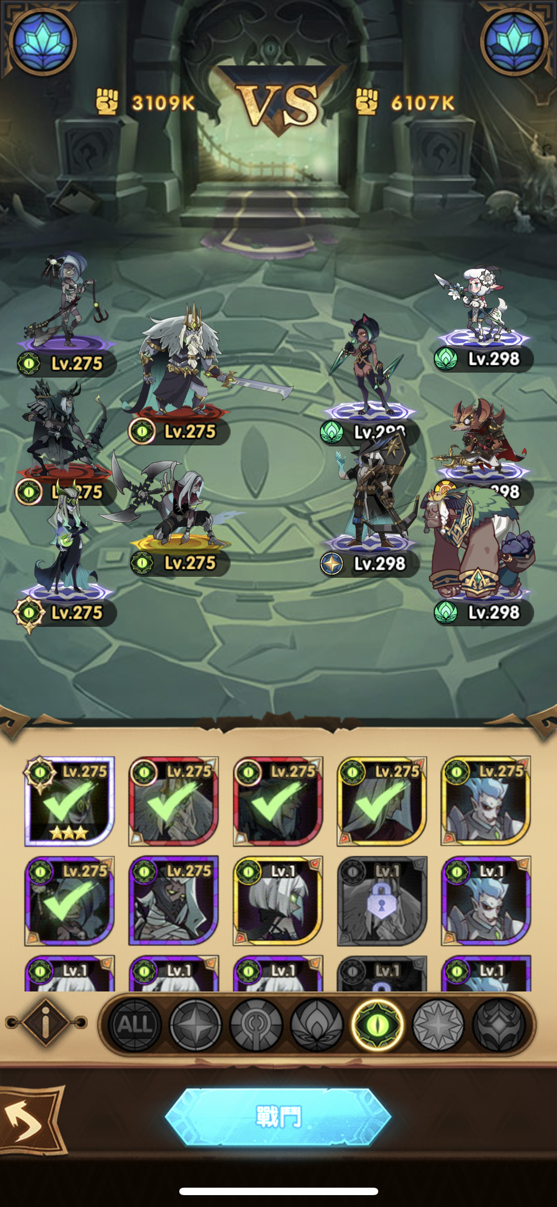 Arena 攻略 Afk