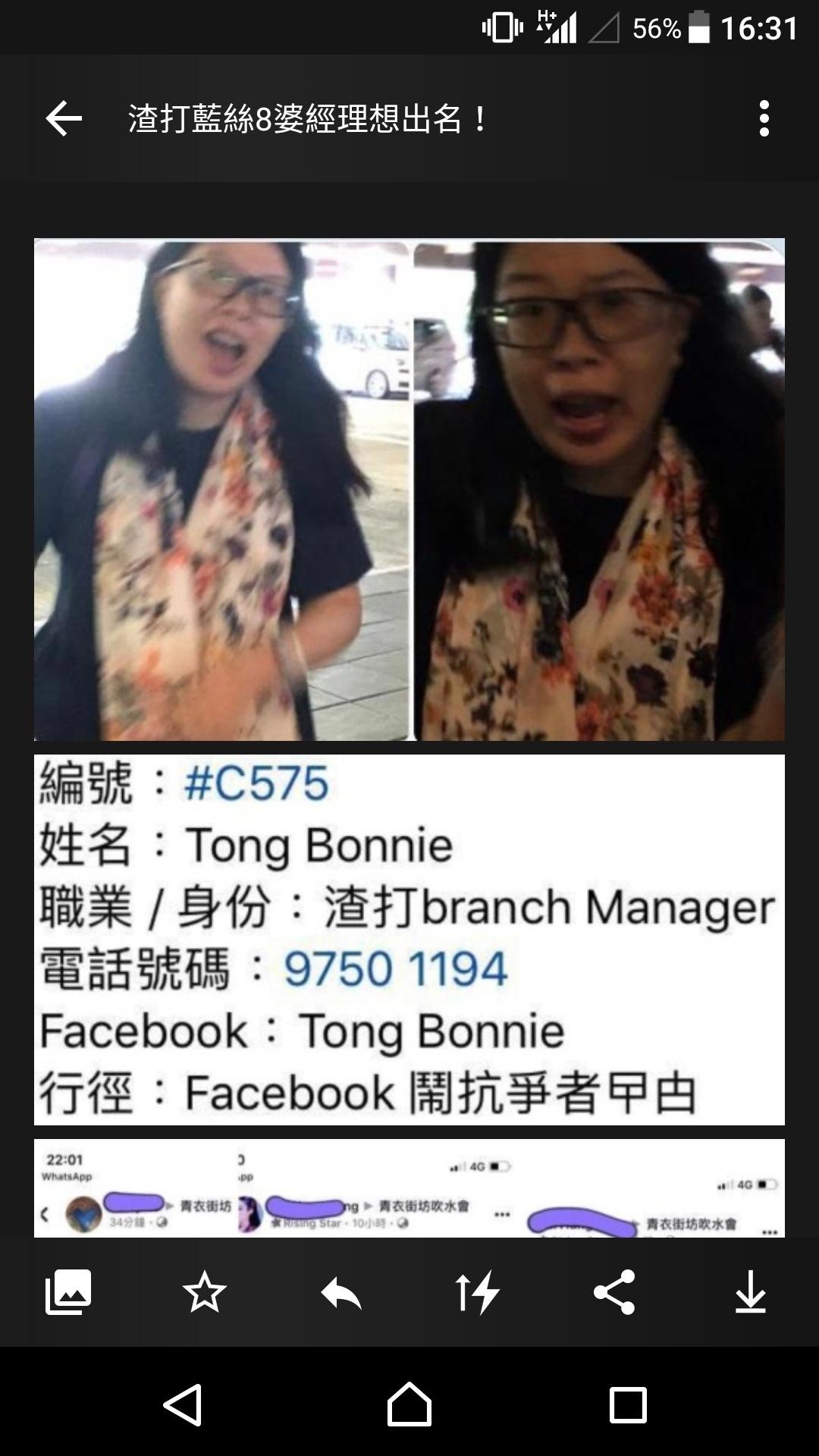 """「渣打Bonnie Tong」的圖片搜尋結果"""""""