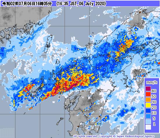 Especialistas dizem que as chuvas torrenciais no sudoeste do Japão aumentam devido ao aquecimento global 3