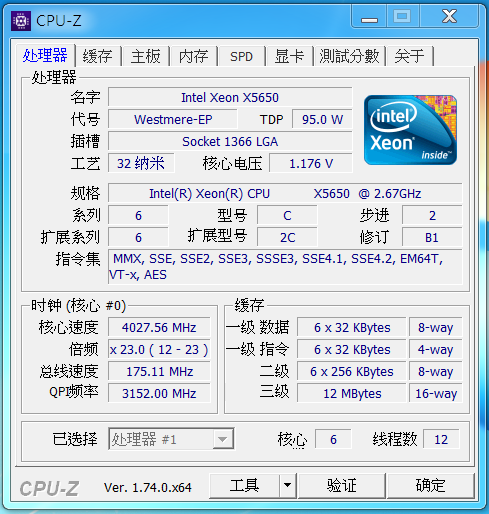 noob x5650 overclock on x58 | AnandTech Forums: Technology