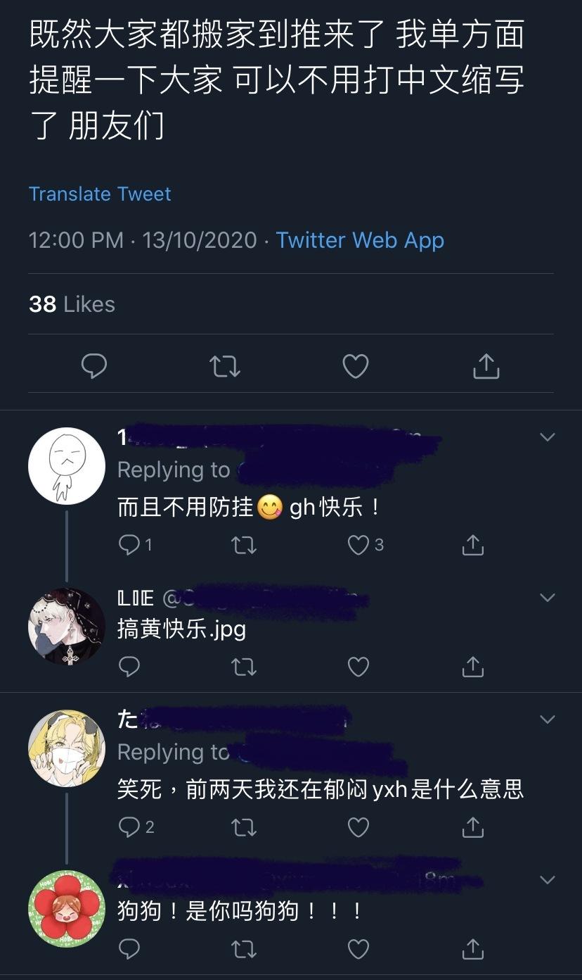 Web 笑 韓