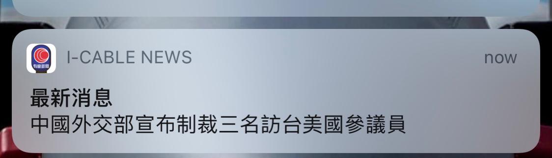 Re: [爆卦] 中國反擊啦!!!