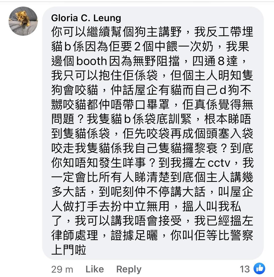 https://na.cx/i/pGVUOoh.png