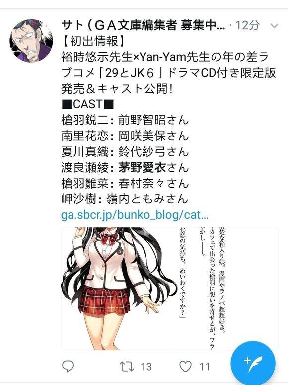 [img]https://na.cx/i/vMmgscB.jpg[/img]